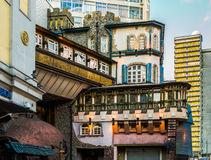 The Genatsvale restaurant on the Arbat. Stock Image