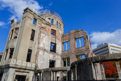 (Genbaku Dome) in Hiroshima, Japan Royalty Free Stock Photography