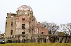 Genbaku dome Hiroshima peace memorial Hiroshima Japan. Genbaku dome in Hiroshima Japan. Genbaku dome also know as Hiroshima Peace memorial is an UNESCO world stock photo