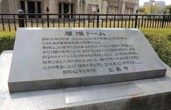 Genbaku dome Hiroshima peace memorial Hiroshima Japan. Genbaku dome monument in Hiroshima Japan. Genbaku dome also know as Hiroshima Peace memorial is an UNESCO royalty free stock photography