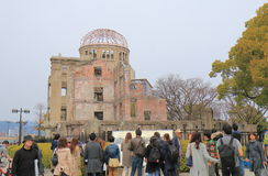 Genbaku dome Hiroshima peace memorial Hiroshima Japan. People visit Genbaku dome in Hiroshima Japan. Genbaku dome also know as Hiroshima Peace memorial is an royalty free stock image