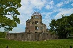 Genbaku Domu (a-Bom Koepel), Hiroshima, Japan Royalty-vrije Stock Fotografie