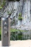 Genbudo park Japonia Zdjęcia Stock