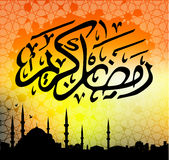 Generösa Ramadhan Royaltyfri Bild