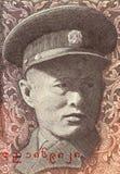 General Aung San Arkivfoto