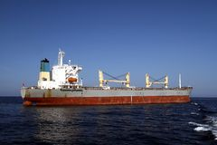 General cargo vessel Royalty Free Stock Photos