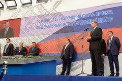 General director of JSC Russian Grids Oleg Budargin. St. Petersburg, Russia - June 20, 2015: General director of JSC Russian Grids Oleg Budargin (right) delivers Stock Photos