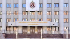 General Directorate of the Ministry of Internal Affairs of the Russian Federation in Nizhny Novgorod region. NIZHNY NOVGOROD, RUSSIA - March 14.2015: Facade stock video