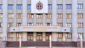 General Direktörsbefattning av departementet av inrikes affärer som är från den ryska federationen i den Nizhny Novgorod regionen stock video