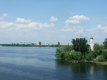General portrait of the city. The panorama of Dnipropetrovs'k-city, Ukraine stock photo