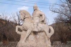 General Qi Jiguang, Shuiguan Great Wall, Badaling, Yanqing, China Royalty Free Stock Photography
