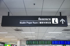 General Sign at inside of Don Mueang international airport Stock Photography