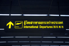 General Sign at inside of Don Mueang international airport Stock Images