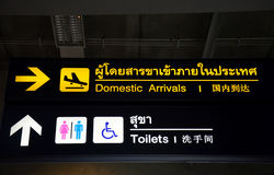 General Sign at Suvarnabhumi Airport Station Royalty Free Stock Image