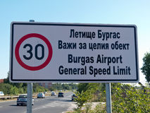 General speed limit Stock Images