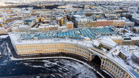 General Staff Building, long bow-shaped facade separated by tripartite triumphal arch. St. Petersburg, Russia Stock Photography