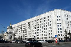 General staff building of the Ministry of defence of the Russian Federation on Arbat in Moscow. MOSCOW, RUSSIA -  APRIL 17, 2016: General staff building of the Royalty Free Stock Photos