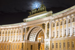 The General Staff building at night, Saint-Petersburg Stock Images