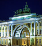 General Staff Building on Palace Square, Saint Petersburg Stock Photo