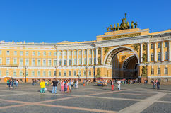 The General Staff Building. Saint Petersburg. Russia Stock Images