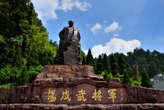 A general statues in mountain, south of China Royalty Free Stock Images