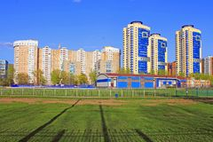 General view of the modern city buildings in the Moscow region Russia. General view of the modern colored high buildings of the city in the Moscow region Russia royalty free stock photography