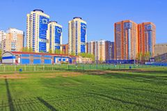 General view of the modern city buildings in the Moscow region Russia. General view of the modern colored high buildings of the city in the Moscow region Russia royalty free stock images