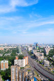 General view of Moscow city Royalty Free Stock Image