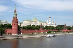 General view at Moscow kremlin. And Moskva river, Russia Stock Photo