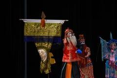 """Generales de las mujeres de Pekín Opera"""" de la bandera de la palma del  del € de Yang Familyâ Imagenes de archivo"""