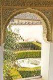 Generalife royalty-vrije stock afbeeldingen