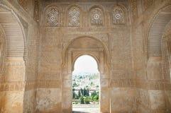 Generalife Arabesque Alhambra - τη Γρανάδα - την Ισπανία Στοκ φωτογραφίες με δικαίωμα ελεύθερης χρήσης