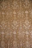 Generalife, arabic decoration Royalty Free Stock Photos