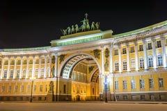 Generalstab in St Petersburg, Russland Stockfotografie