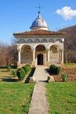 Generisches orthodoxes Kloster in Bulgarien stockfotografie