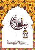 Generous Ramadan. Islamic design mosque door for Ramadan Kareem Royalty Free Stock Photos