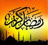 Generous Ramadhan. Islamic greeting card for holy month of Ramadan Kareem. Translation- Generous Ramadhan Royalty Free Stock Images