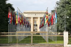 GENEVA, SWITZERLAND - JULY 24, 2016 United Nations Office at Geneva, Switzerland. The UN was established in Geneva in 1947 & this. Is the second largest UN Stock Image