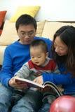Genitore e bambino Fotografia Stock
