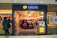 Genki sushi restaurant Stock Photo