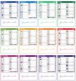 Gennaio 2013 - calendario italiano Fotografia Stock
