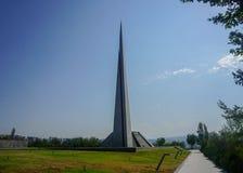 Genocidio armenio Pilla complejo conmemorativo de Ereván Tsitsernakaberd foto de archivo libre de regalías