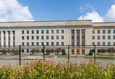 Genommen vom Pentagon-Denkmal, der neue Abschnitt des buildin stockbilder