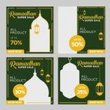 Genomskinligt fyrkantigt baner för Ramadan royaltyfri illustrationer