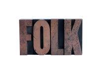 Gens dans le type en bois d'impression typographique Photo stock