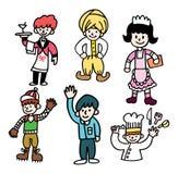 Gens mignons de dessin animé Photo stock