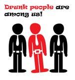Gente borracha Imagen de archivo libre de regalías