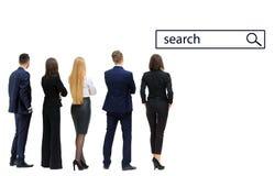 Gente di affari che guarda per cercare immagini stock libere da diritti