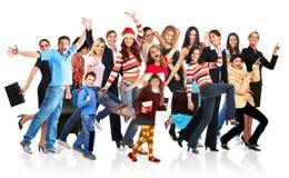 Gente divertente felice Immagini Stock Libere da Diritti