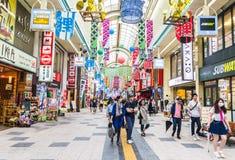 Gente editorial alrededor del distrito en la ciudad de Sapporo en Hokkaido Ja Imágenes de archivo libres de regalías